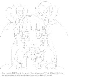 [AA]Cure Rosetta (PreCure Dokidoki!)