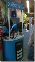 """Щанд (""""магазин"""") на bob в супермаркет CBA Бурлекс, Варна"""