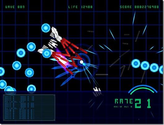 undefined freeware game image 03