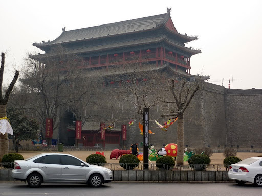 The South Gate of Xi'an wall by day...