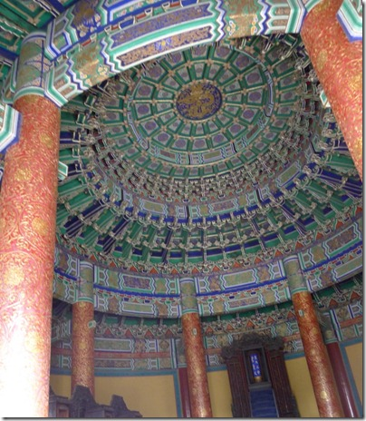 circular architecture, Temple of Heaven