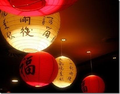 luminaria-japonesa