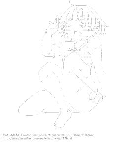 [AA]Marui Mitsuba Bathing suit (Mitsudomoe)