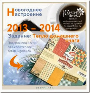 300x300_1363_3farm_house_-_nabor_bumagi_market_square_emporium