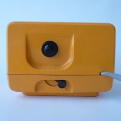 yellow Krups alarm clock top
