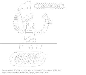 [AA]Potsticker Cooking (Oyoge! Taiyakikun)