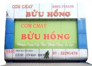 quan-com-chay-buu-hong-85