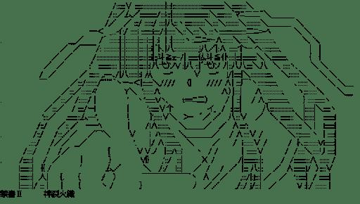 神裂火織(とある魔術の禁書目録)