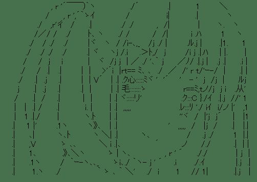 新子憧 (咲)