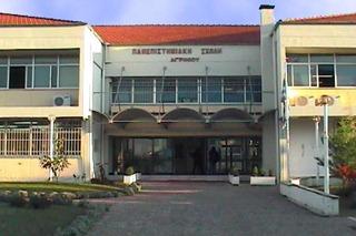 panepistimio1