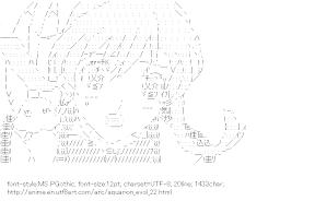 [AA]Mikono Suzushiro (Aquarion EVOL)