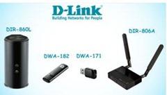Маршрутизатор D Link DIR 868L