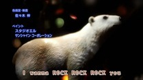 [HorribleSubs] Polar Bear Cafe - 06 [720p].mkv_snapshot_23.12_[2012.05.10_12.50.28]