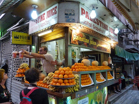 Shopping Amman: Juice portocale