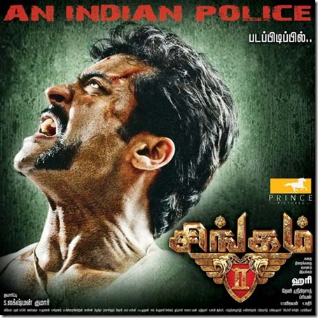 Singam-2-Surya-first-look-pics