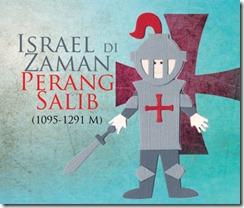 Israel di Zaman Perang Salib