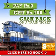 Pay Rs 9 to get Rs 100 cash back on any Railway Ticket booked using Spice Safar app