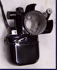 Complete motor - 2b