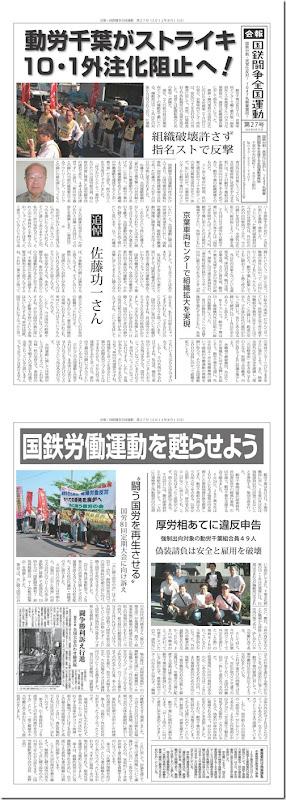 news_27