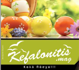 Διαβάστε το 38ου τεύχος Απριλίου του «Kefalonitis Magazine»