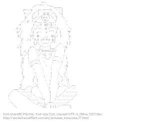 [AA]San (Princess Mononoke)
