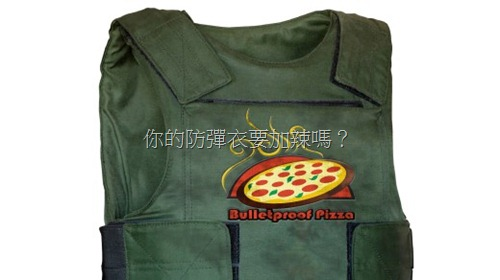 Pizza-vest-520x292
