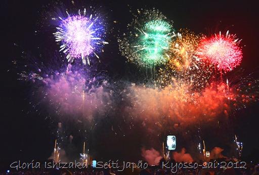Gloria Ishizaka - Kyosso sai - fogos de artifício 12