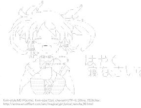 [AA]Takamachi Nanoha (Magical Girl Lyrical Nanoha)