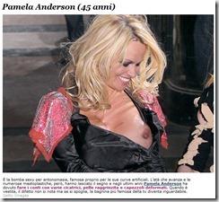 Screen 2012.7.9 13-13-47.5