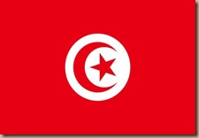 Tar1-4-Tunisian
