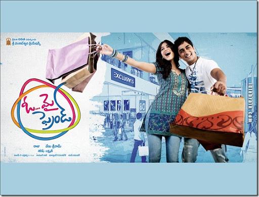 Tamil movie vip subtitles