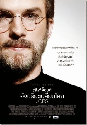 poster-cut2-jobs1-640x914