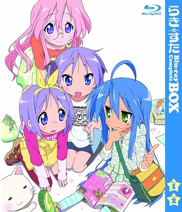 Lucky-star-bd-box3_thumb8