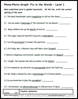 Free greek root word spelling and vocabulary packet to help elementary students analyze, understand and utilize words with the greek roots phon photo and graph - from Raki's Rad Resources.