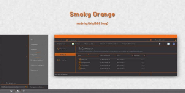 smoky_orange