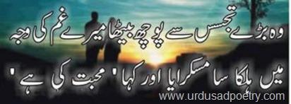 Gham-Mohabbat-Poetry
