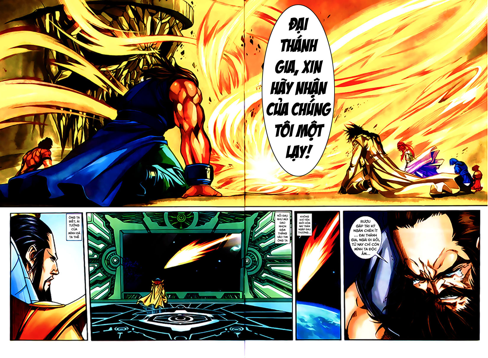 xem truyen moi - BÁT TIÊN ĐẠO - Chapter 36: Ly Thần Nhập Ma