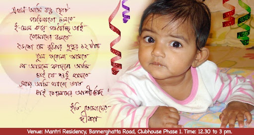 Annaprashan Card Writing In Bengali Best Custom Invitation
