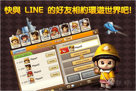 line-rich-05