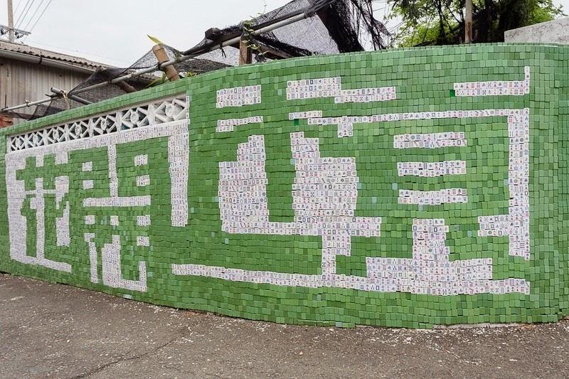 huija-murals-7
