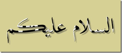 GIMP-Create logo-Arabic-bovination