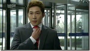 [HIT] [영상] '빅맨(Big Man)' 미리보기 6분.MP4_000104571_thumb[1]