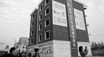 Çinliler Yazıcıdan Ev Çıktısı Aldı