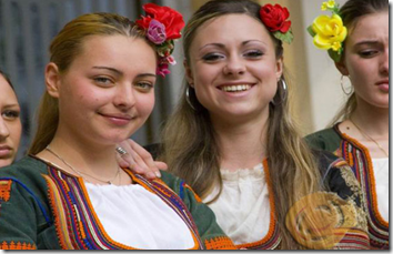 Bulgarian Women In Traditional Costume