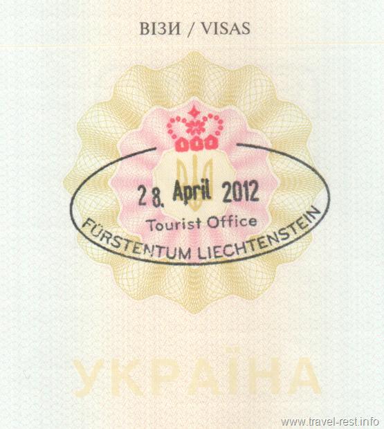 Vaduz_Visa