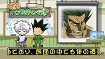 [HorribleSubs] Hunter X Hunter - 47 [720p].mkv_snapshot_23.16_[2012.09.15_22.00.05]