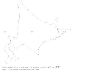 [AA]北海道