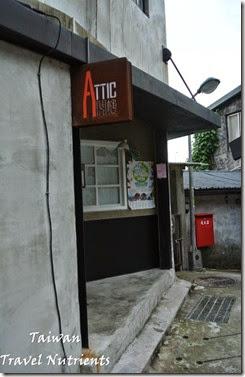 寶藏巖國際藝術村 (18)