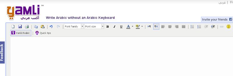 write arabic without arabic keyboard