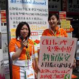 Japanese promo girls in Harajuku in Harajuku, Tokyo, Japan